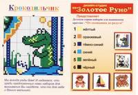 http://images.vfl.ru/ii/1409059944/a60d1105/6130397_s.jpg