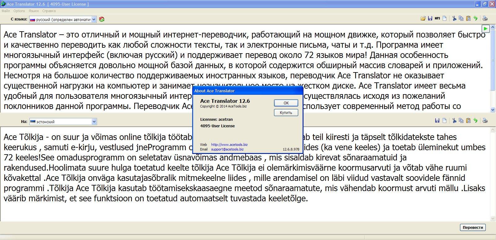 http://images.vfl.ru/ii/1409061698/1b72400e/6130769.jpg