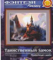 http://images.vfl.ru/ii/1409066232/1acb7670/6131718_s.jpg