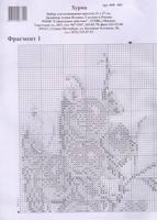 http://images.vfl.ru/ii/1409067220/908752b5/6131983_s.jpg