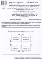 http://images.vfl.ru/ii/1409067479/76f7747b/6132038_s.jpg