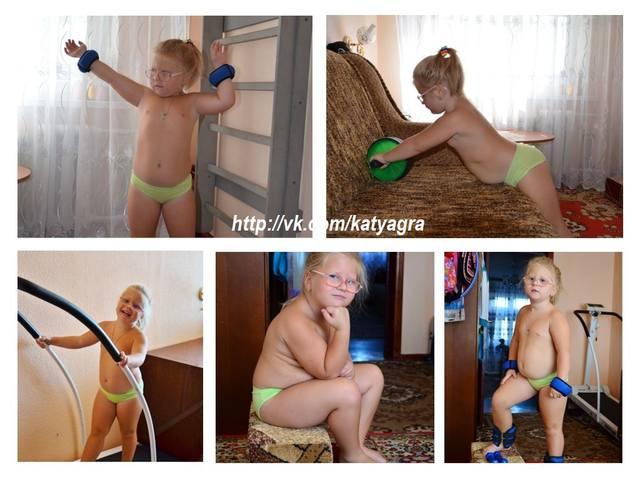 http://images.vfl.ru/ii/1409068227/ecb49bbb/6132213_m.jpg