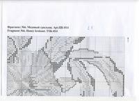 http://images.vfl.ru/ii/1409071484/e2a770f7/6132817_s.jpg