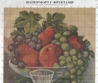 http://images.vfl.ru/ii/1409072205/188e83cf/6133041_s.jpg