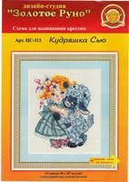 http://images.vfl.ru/ii/1409072815/ed49ebfb/6133188_s.jpg