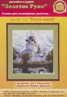 http://images.vfl.ru/ii/1409073895/0b18d044/6133446_s.jpg