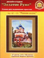 http://images.vfl.ru/ii/1409074175/5e9a5754/6133511_s.jpg