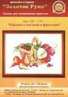 http://images.vfl.ru/ii/1409074289/2605f796/6133534_s.jpg