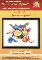 http://images.vfl.ru/ii/1409074356/298a8622/6133545_s.jpg