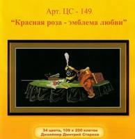 http://images.vfl.ru/ii/1409074623/c87c3691/6133623_s.jpg