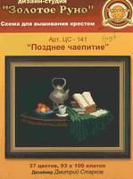 http://images.vfl.ru/ii/1409074676/523b012c/6133633_s.jpg