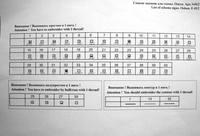 http://images.vfl.ru/ii/1409077695/7c429bd6/6134320_s.jpg