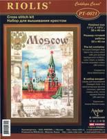 http://images.vfl.ru/ii/1409080433/27126796/6134942_s.jpg