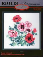 http://images.vfl.ru/ii/1409080875/ae0e56f8/6135059_s.jpg