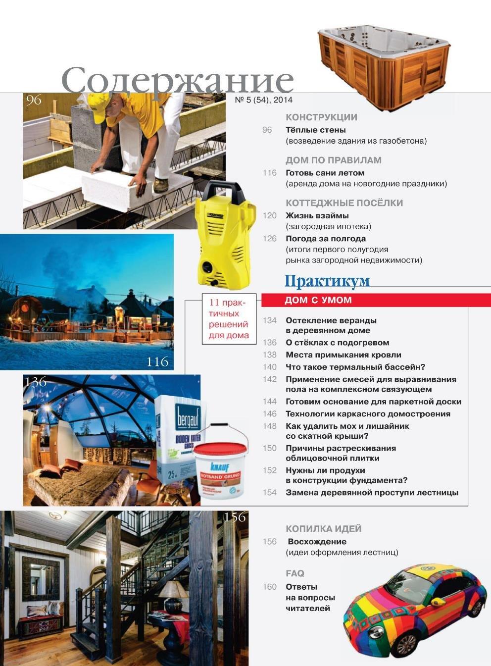 http://images.vfl.ru/ii/1409163821/5e23da4b/6146519.png