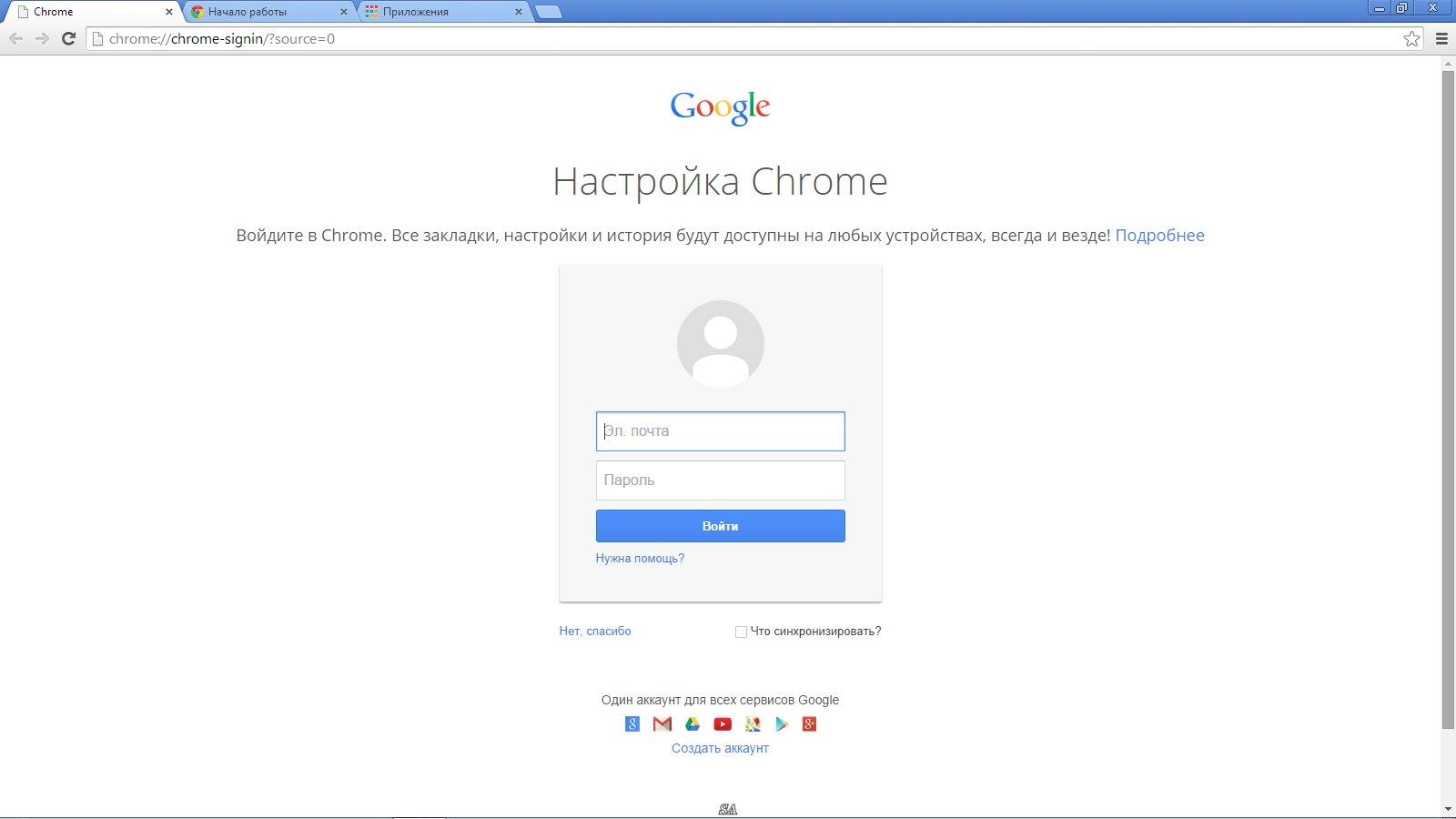 http://images.vfl.ru/ii/1409309939/79b3d232/6164901.jpg