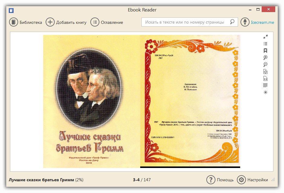 http://images.vfl.ru/ii/1409311394/1e6e45b7/6165168.jpg
