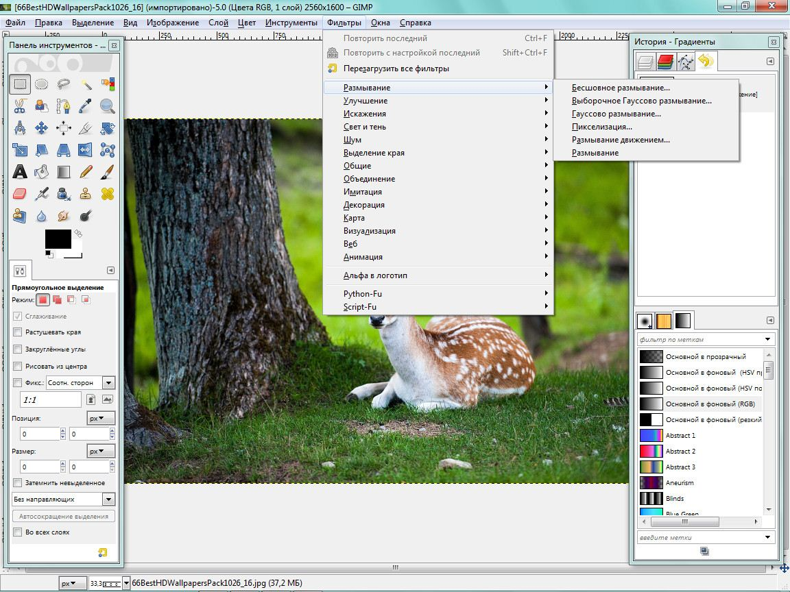 http://images.vfl.ru/ii/1409314487/23775911/6165754.jpg