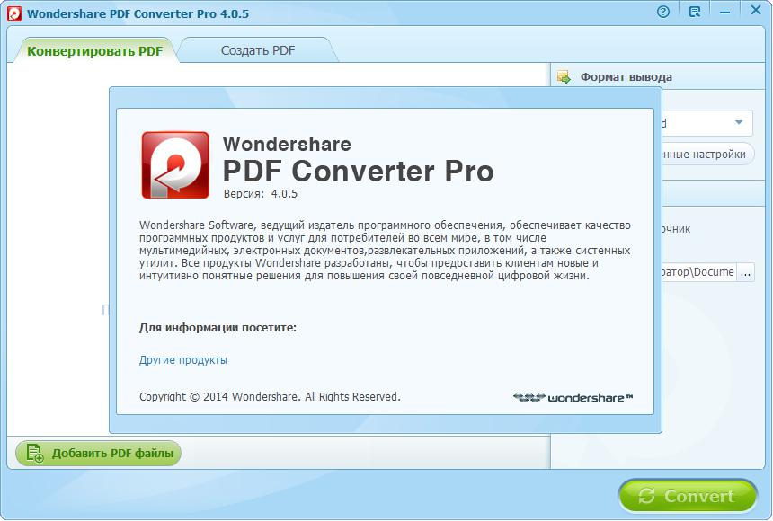 pdf to word converter portable