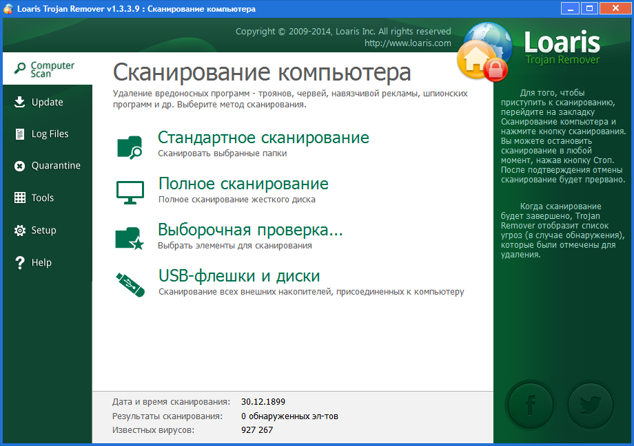 http://images.vfl.ru/ii/1409407592/7430f768/6178238.png