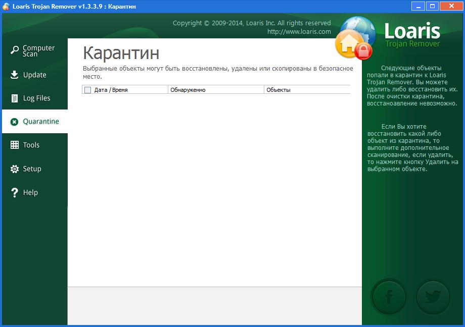 http://images.vfl.ru/ii/1409407603/21ef72f3/6178242.png