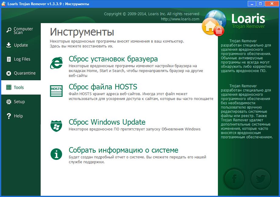 http://images.vfl.ru/ii/1409407609/96f4d06c/6178244.png