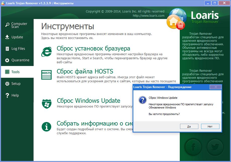 http://images.vfl.ru/ii/1409407616/7e856354/6178247.png