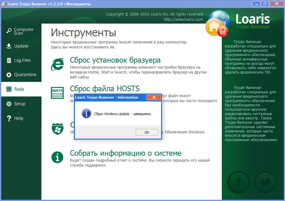 http://images.vfl.ru/ii/1409407623/5d4fb1ca/6178250.png