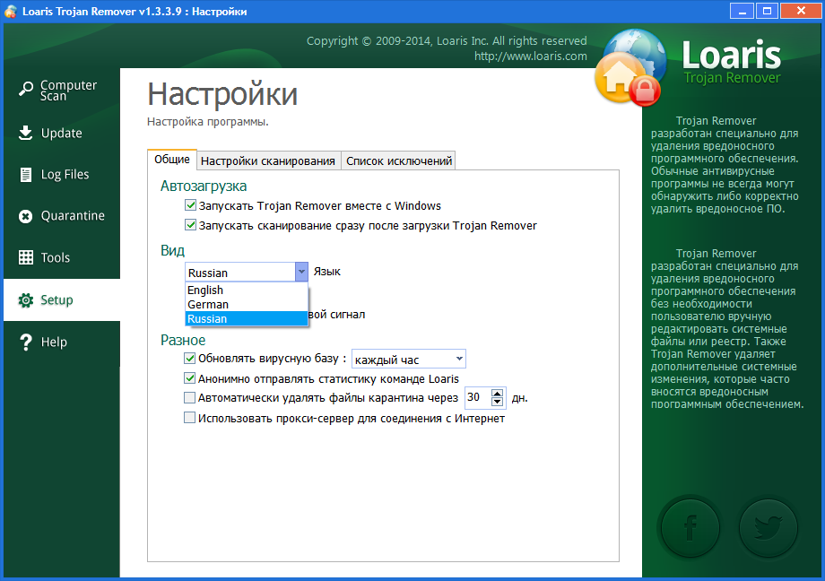 http://images.vfl.ru/ii/1409407630/79260a9c/6178252.png