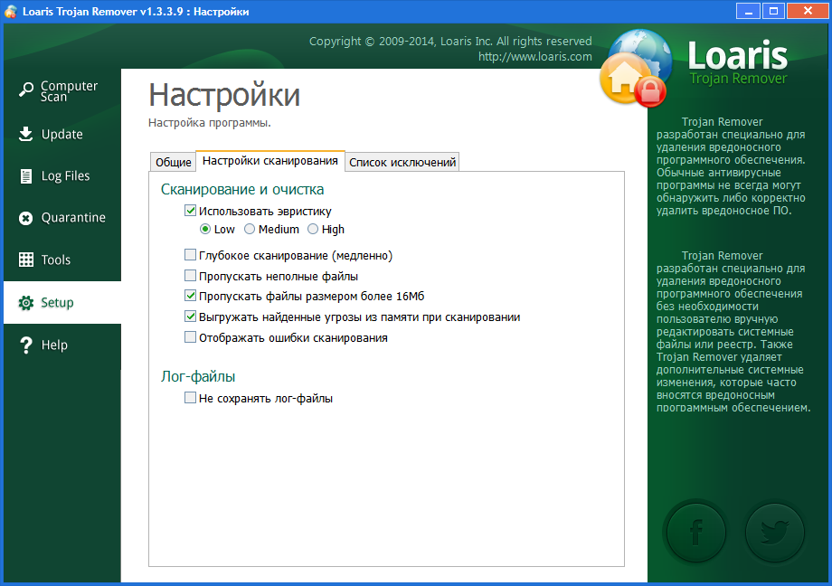 http://images.vfl.ru/ii/1409407636/28819f92/6178254.png
