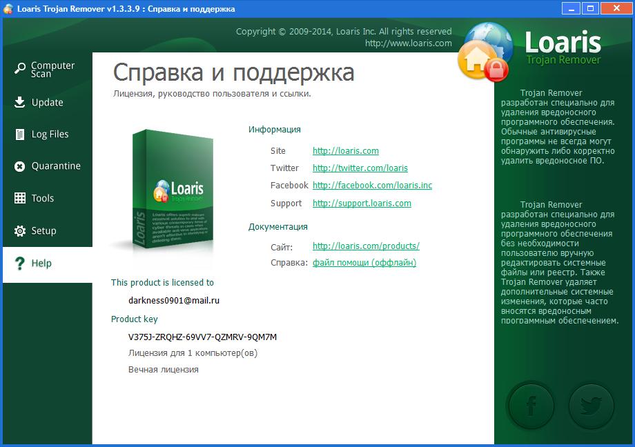 http://images.vfl.ru/ii/1409407643/a0ea453d/6178256.png