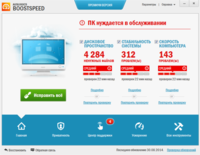 Auslogics BoostSpeed Premium 7.1.2.0 Portable