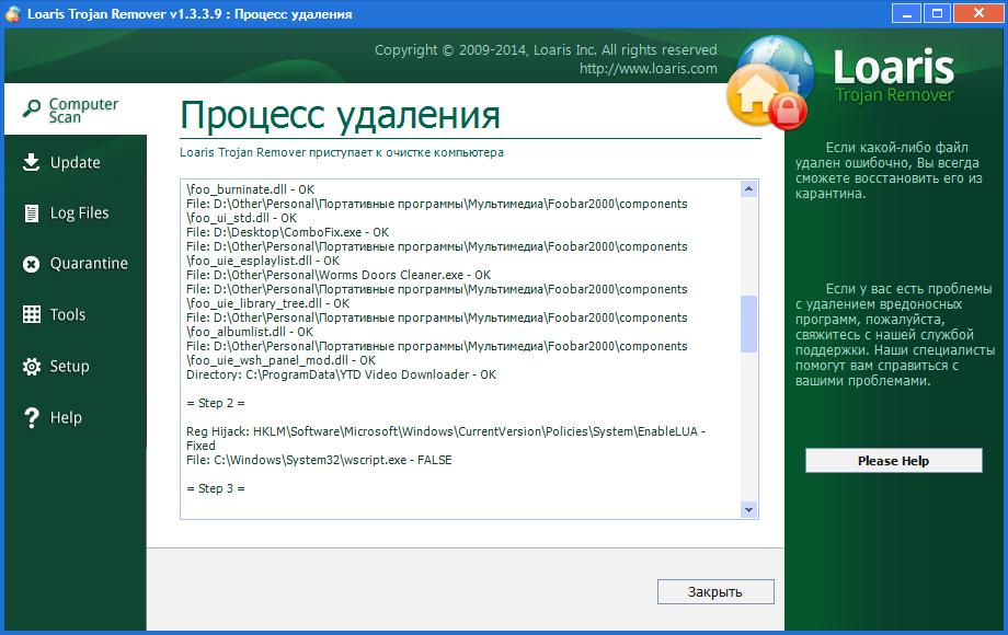 http://images.vfl.ru/ii/1409413193/2b2e9db5/6179243.png