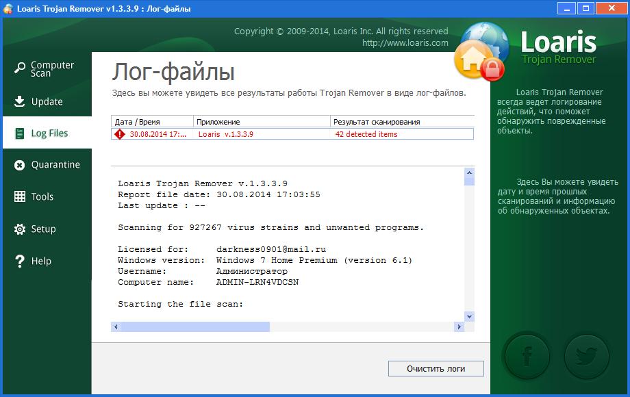 http://images.vfl.ru/ii/1409413201/620fcb7c/6179246.png