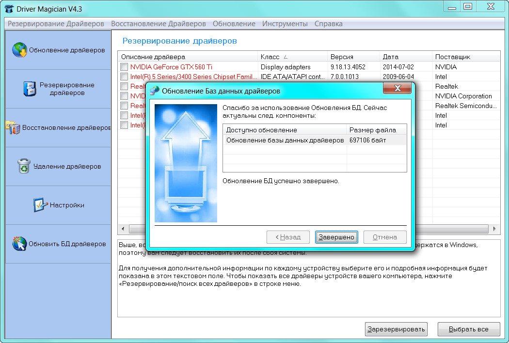 http://images.vfl.ru/ii/1409465828/0ac95b77/6184274.png