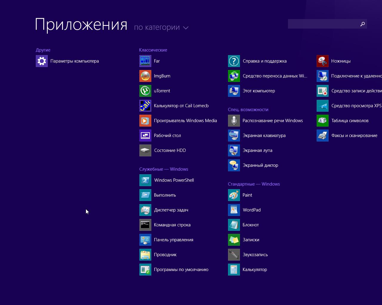 http://images.vfl.ru/ii/1409587340/30e47dcd/6198269.png