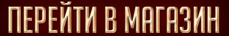 D3Buy [Online-Магазин] Ключи/Аккаунты |Steam-Origin-PSN-XBOX-MineCraft|