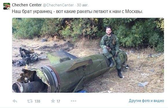 http://images.vfl.ru/ii/1409601686/b7d97dc7/6200896_m.jpg