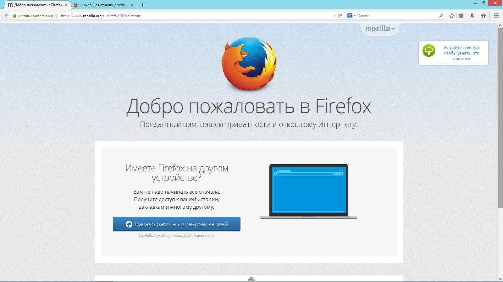 http://images.vfl.ru/ii/1409604041/bf1c9be3/6201210.jpg