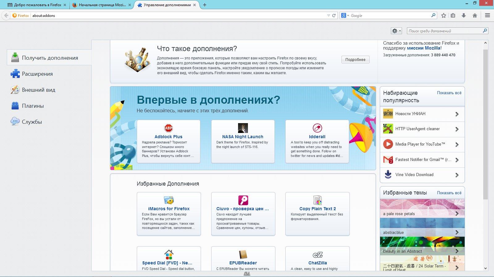 http://images.vfl.ru/ii/1409604052/4c3c5c5c/6201214.jpg