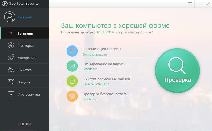 http://images.vfl.ru/ii/1409604698/061a8b3f/6201272.jpg