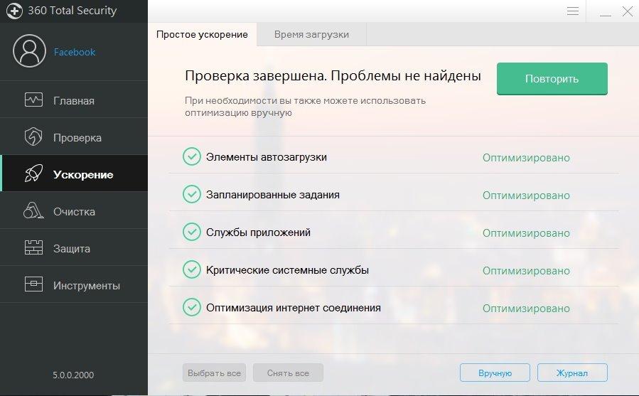 http://images.vfl.ru/ii/1409604703/1b9cb154/6201274.jpg