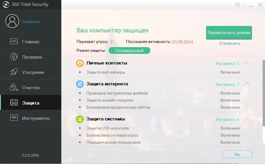 http://images.vfl.ru/ii/1409604708/b083e569/6201276.jpg