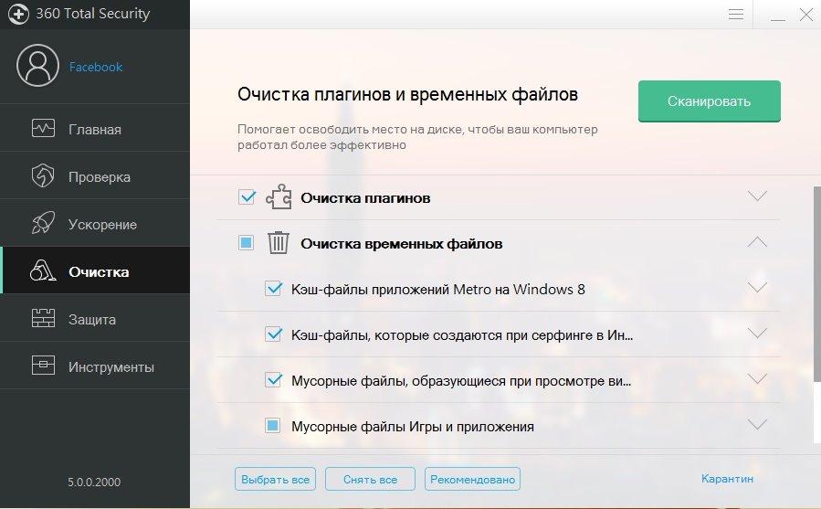 http://images.vfl.ru/ii/1409604715/690da2d2/6201279.jpg