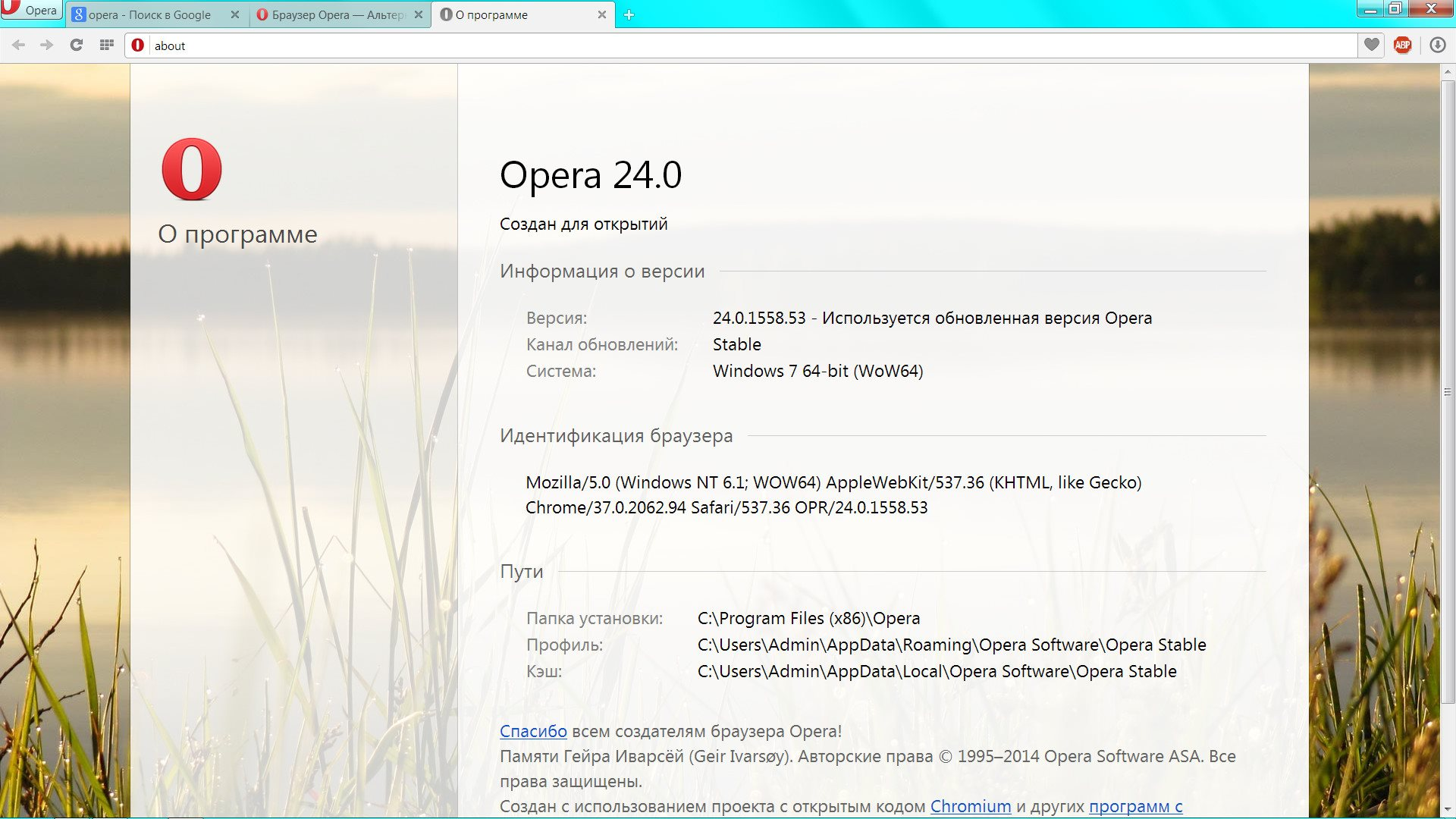 http://images.vfl.ru/ii/1409605908/e84da22e/6201406.jpg