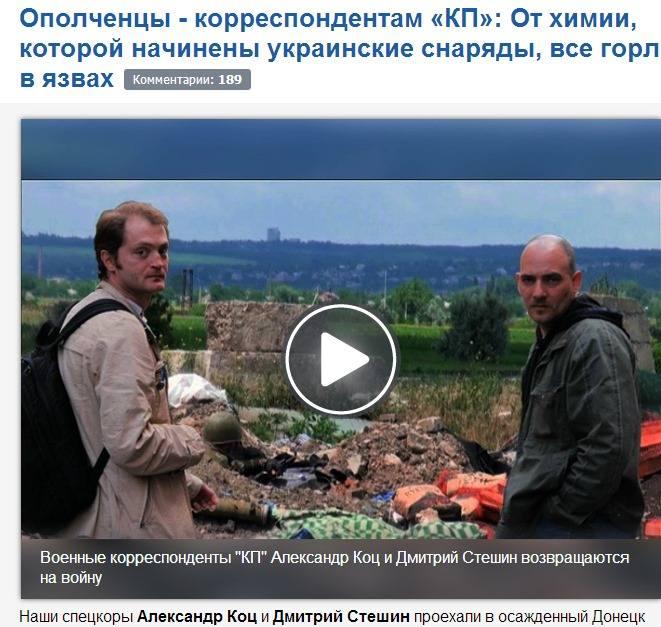 http://images.vfl.ru/ii/1409623119/6ab39fff/6201983_m.jpg