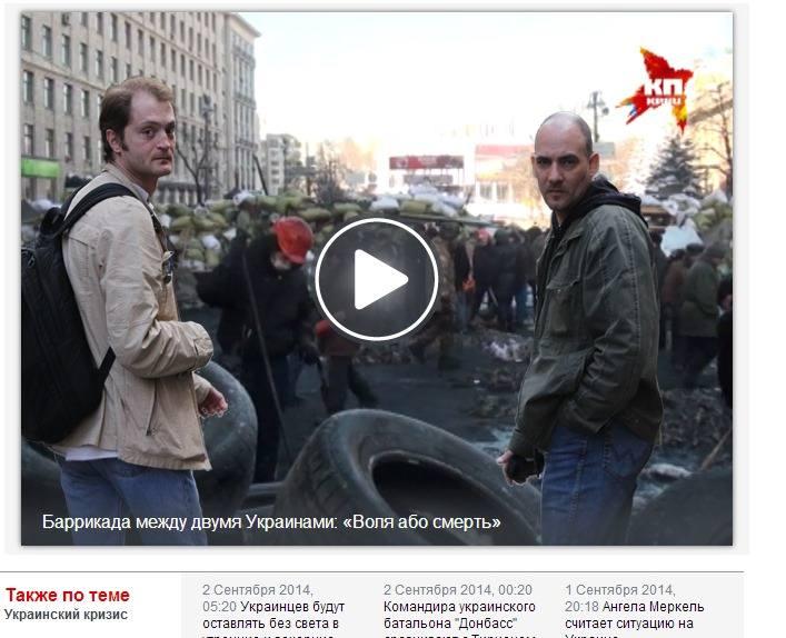 http://images.vfl.ru/ii/1409623500/5cedb6c0/6201992_m.jpg