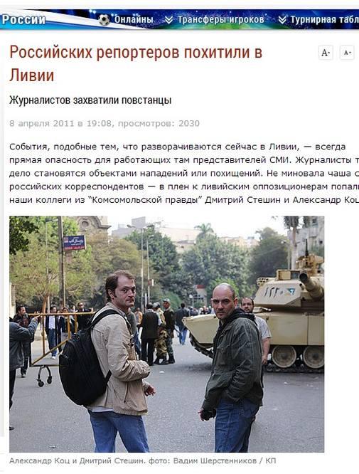 http://images.vfl.ru/ii/1409623687/0ec3c9c1/6201997_m.jpg