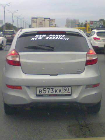 http://images.vfl.ru/ii/1409685754/aaa4a249/6210132_m.jpg