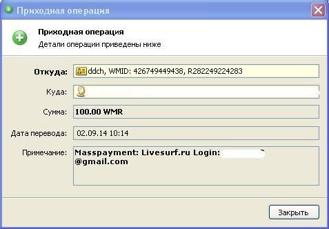 http://images.vfl.ru/ii/1409732143/02311ba4/6213315_m.jpg
